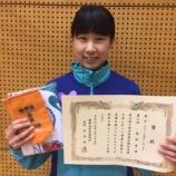 『第14回卓球王国杯卓球大会 in 山形 結果【 仙台ジュニア 】』の画像