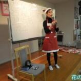 『花の季苑/12月24・25日は楽しい楽しいクリスマス会!!』の画像