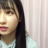 『[動画]2018.12.29(23:02~) SHOWROOM 「=LOVE(イコールラブ) 山本杏奈」@個人配信』の画像