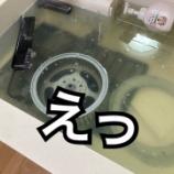 『キッチン換気扇掃除!頑固な油汚れもオキシ漬けで綺麗に』の画像