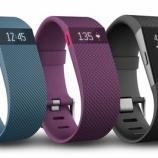 『【技術者ブログ】Fitbit Charge HR』の画像