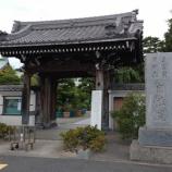 『(東京・羽田)牛頭天王堂のある自性院』の画像