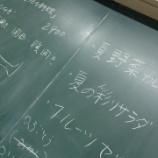 『【福岡】普通科の男の料理、お次は・・・』の画像