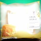 『「Uchi Café (ウチカフェ) ふわとろカスタード」 ローソン 八王子千人町店』の画像
