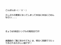 【悲報】欅坂46から初の脱退者!?twitterでは大騒ぎに...