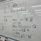 『【横浜】人との距離、適切なやり取り』の画像