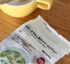 【無印良品】食べるスープ・ほうれん草のクリームシチューで超手軽にもう1品!