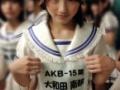 【悲報】AKB最強の美少女と言われた大和田南那(14歳・中3)が太ってお母さん体型に(画像あり)