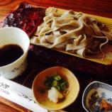 『「モネの池」から車で50分かけても行って食事したい!行列ができる料理店「助六・そば屋(岐阜県関市)」のそばは存在感抜群ですよ。』の画像