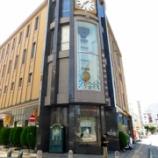 『松本市時計博物館 (松本私立博物館分館)@長野県松本市中央』の画像
