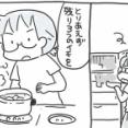 台風長いよ!