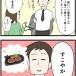 静岡県で有名なハンバーグといえば