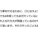 『【乃木坂46】佐々木琴子ラジオレギュラー獲得の裏にこの努力があった事実・・・』の画像