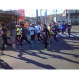 『所沢シティマラソン』の画像