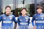 2002年生まれの個性豊かで活躍が楽しみな3人組が登場!〜FC ティアモ枚方選手紹介 Vol.2〜