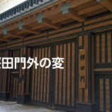 『【鹿児島に行きたい】大河ドラマを見ると聖地巡礼に行きたくなる』の画像