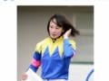 【画像あり】藤田菜七子さん、ヤバい・・・