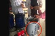 【沖タイ】反対派への差し入れの写真をツイート → 盗品使用の証拠写真となり所有者が返還要求へ!