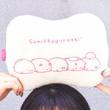 【速報】mini (ミニ) 2020年 11月号 《特別付録》 すみっコぐらしクッション