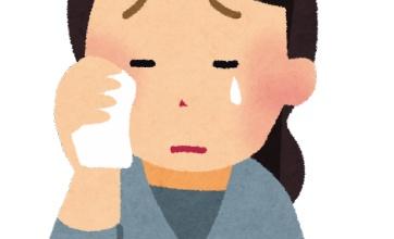 最近1才の娘が「愛、ここ」と急に大人びたことを言い出し涙が流れた話