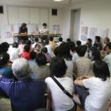 『鎌倉文学館、トークショー。原ゆたかさんと☆』の画像