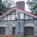 『観光スポット山頂(ビクトリアピーク)のレストラン、閉店危機に』の画像