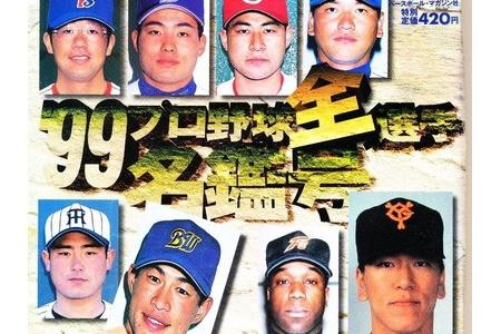 15年前の12球団の開幕スタメンwwwwwwwwww alt=