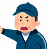 『【野球】球団別に最高監督と最低監督を選ぶとすれば…』の画像