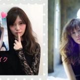 『【乃木坂46】白石麻衣 9月21日発売『トキ❤︎メイク』表紙候補別カットを公開!!!』の画像