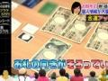 【放送事故】加藤綾子アナの財布から白光真宏会の霊光写真が出てくる