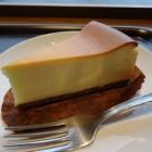 『スターバックス〜TSUTAYA鈴鹿中央通店で読書とカフェを両方とも堪能!』の画像