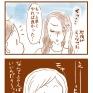 かげひなたに咲く花*第149話『レイ子先生の要約筆記④』