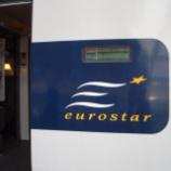 『ヨーロッパの旅 ~【ユーロスターベルギーへ St Pancras駅】』の画像