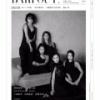 雑誌BARFOUT表紙にSKE48のビジュアルトップ5が登場・・・