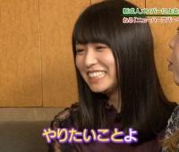 【欅坂46】SHIBUYA TSUTAYAで長濱ねるの卒業記念パネル展を開催キタ━━━(゚∀゚)━━━!!