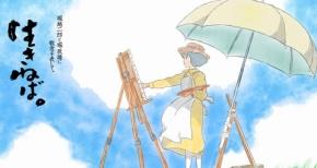 【第41回アニー賞】宮崎駿監督「風立ちぬ」が長編映画部門の脚本賞を受賞
