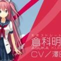 「エロアニメゲーム」美少女エロアニメ蒼の彼方のフォーリズム DL EDITION学園物、少女達との恋愛ゲーム
