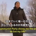 【動画】英BBCリポート「中国のウイグル人収容所で拷問された女性の証言」 [海外]