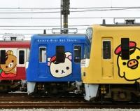 『リラックマ15周年×京急120周年 リラックマ3色ラッピングトレイン 報道公開』の画像