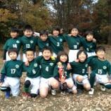 『【Jr1,2】藤沢カップ2年生以下の部』の画像