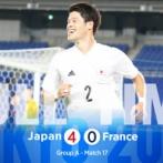 フランス国民さん、日本代表戦をメチャクチャ見ていた模様www
