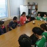 『【福岡】西南学院大学との清掃&交流会』の画像