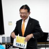 『【ご報告】国会議員13名(代理含む)が「カレッジ早稲田」視察・交流』の画像