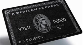 最高クラスのクレジットカードがかっこよすぎてワロタ