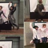 『毎年恒例、志田愛佳の伝統写真が齋藤冬優花のブログに登場!』の画像