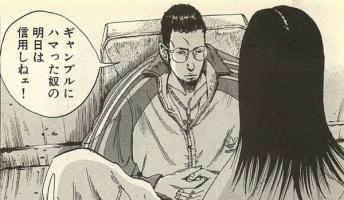 ダークな意味で……精神的に「グッとくる」おすすめ漫画10選
