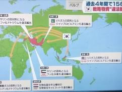 韓国人さん「今回ばかりは国が滅びる…」今になって反日反米のヤバさに気付いた模様wwwwww
