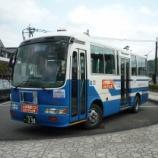 『九州産業交通 日野リエッセ KK-RX4JFEA/日野』の画像