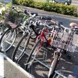『自転車増えた』の画像