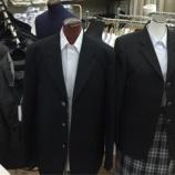 『学生服店の生き残り戦略。小売店コンサルティング事例』の画像